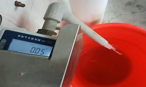 0.05出水.png